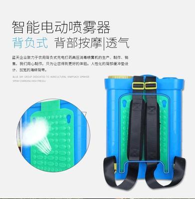 江西省上饶市鄱阳县电动喷雾器