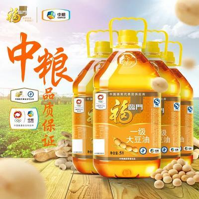 广东省肇庆市端州区浸出大豆油