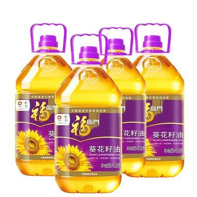广东省肇庆市端州区油葵油