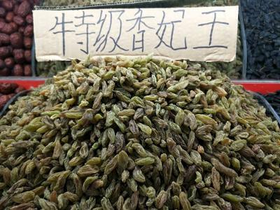 新疆维吾尔自治区吐鲁番地区托克逊县绿香妃葡萄干 优等
