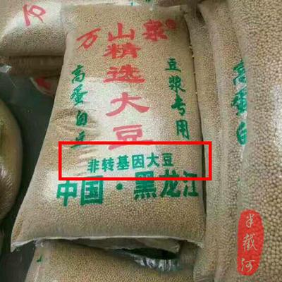 云南省昭通市巧家县压榨大豆油