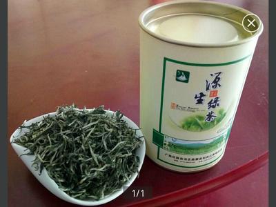 这是一张关于和尚岗源生绿茶 散装 一级的产品图片