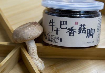云南省普洱市思茅区辣酱罐头 18-24个月