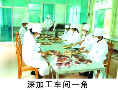 云南省昆明市五华区火腿 散装