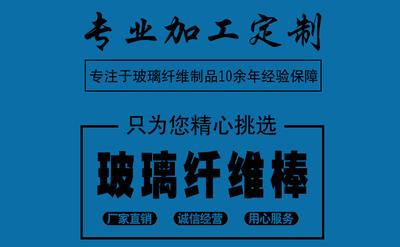 江苏省苏州市吴中区农业小拱棚杆