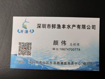 湖南省衡阳市衡东县沙虾 人工殖养 9钱以上