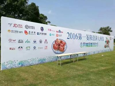 江苏省苏州市常熟市阳澄湖大闸蟹 2.0-2.5两 统货