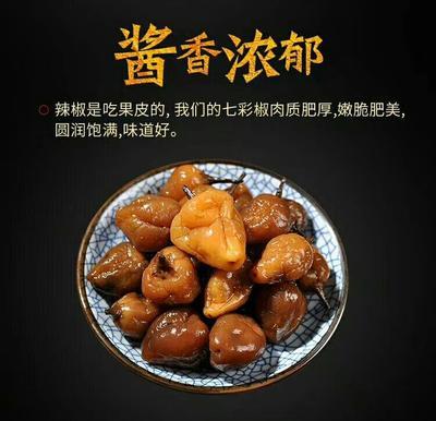 广西壮族自治区玉林市容县泡椒