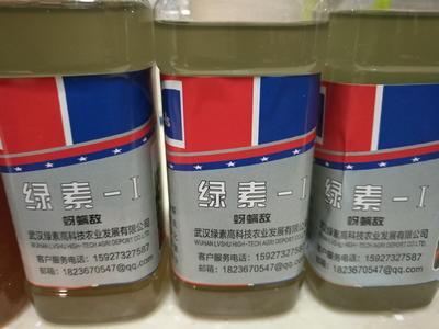 湖北省武汉市武昌区蚜螨防止剂