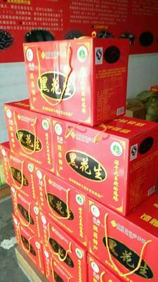 四川省成都市双流县花生果 礼盒装 24个月以上