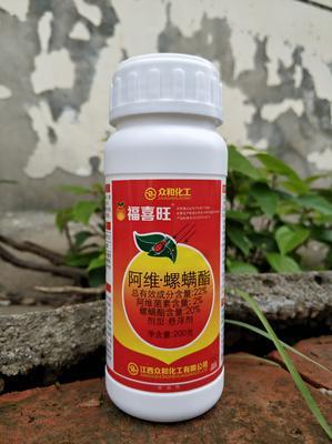 阿维螺螨酯200克 悬浮剂 瓶装