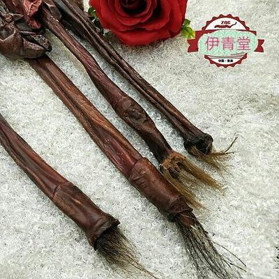 青海省西宁市城西区牦牛鞭