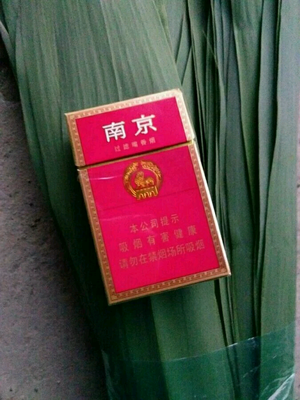江苏省连云港市灌云县粽叶