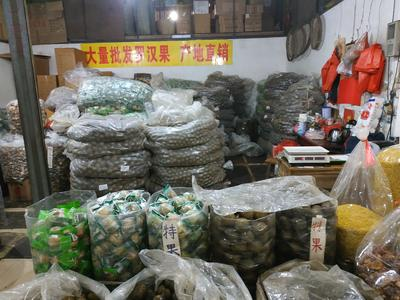 广西壮族自治区桂林市叠彩区永福罗汉果 1 - 2两