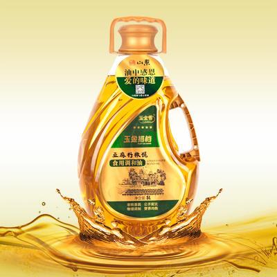 山东省莱芜市莱城区橄榄油