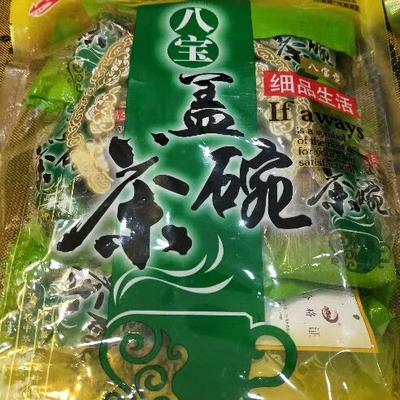 青海省西宁市城东区八宝茶 袋装 一级