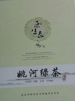 湖北省武汉市新洲区茶叶籽