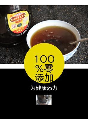 江西省上饶市鄱阳县黑芝麻油