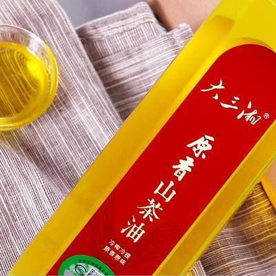 湖南省衡阳市衡南县有机山茶油 500ml
