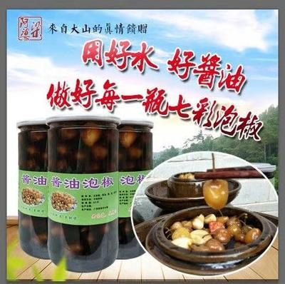 广西壮族自治区玉林市容县五彩泡椒 12-18个月