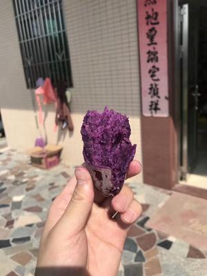 云南省昆明市官渡区越南紫薯 3~4两