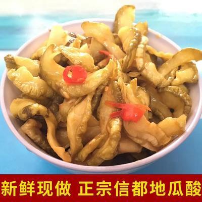 广西壮族自治区贺州市八步区凉拌黄瓜片