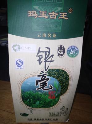 云南省红河哈尼族彝族自治州建水县茶叶籽