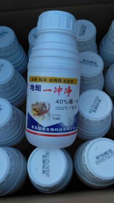 河南省郑州市金水区杀线虫剂 乳油 瓶装