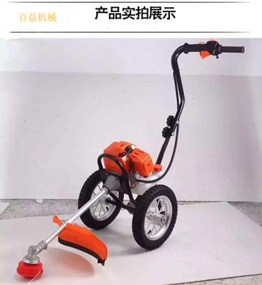 山东省临沂市沂水县割草机