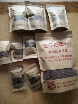 重庆黔江区瓜蒌籽 袋装