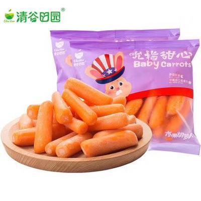 湖南省长沙市芙蓉区水果萝卜 0.2斤以下