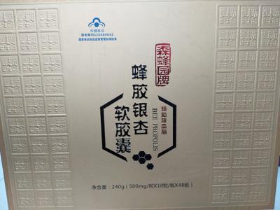 陕西省西安市雁塔区蜂胶 18-24个月