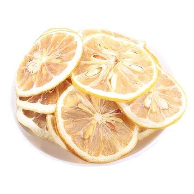 河北省保定市南市区柠檬干片