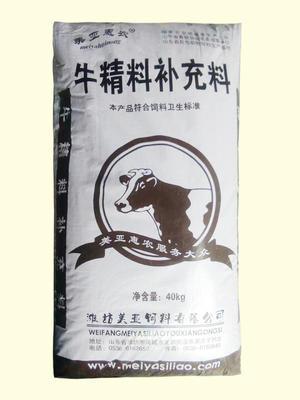 山东省潍坊市诸城市混合型饲料添加剂