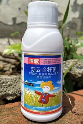 湖南省岳阳市华容县苏云金杆菌 悬浮剂 瓶装