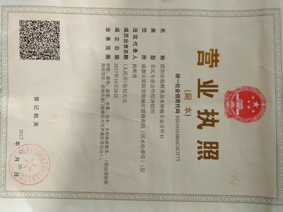 四川省资阳市简阳市波姬红无花果 50-60克
