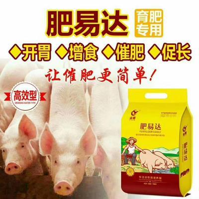 河南省郑州市金水区育肥猪催肥增重添加剂