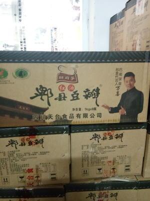 江苏省淮安市盱眙县豆瓣酱