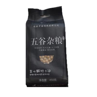 甘肃省兰州市永登县有机黄豆 生大豆 1等品