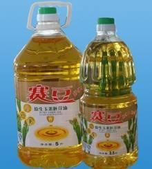 吉林省通化市梅河口市胚芽玉米油