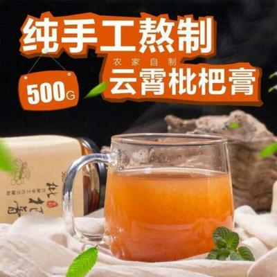 福建省漳州市云霄县枇杷膏制品 18-24个月