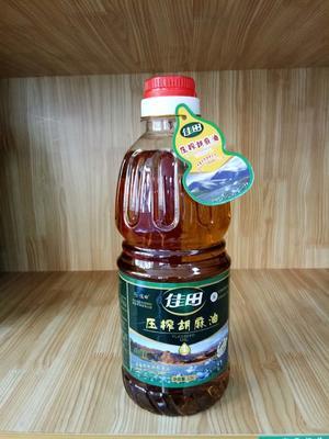 甘肃省兰州市永登县麻子油
