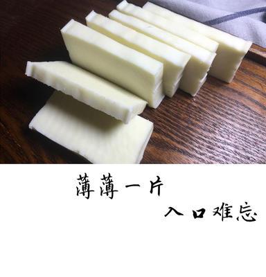云南省曲靖市麒麟区乳饼 1个月 冷藏存放