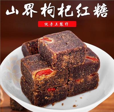 湖南省邵阳市隆回县红糖