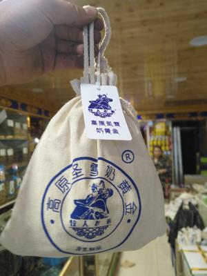 青海省西宁市城东区奶酪 18-24个月 阴凉干燥处