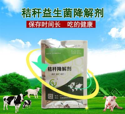 河南省郑州市管城回族区秸秆发酵剂