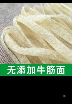 河北省邯郸市磁县开心美味小食品 2-3个月