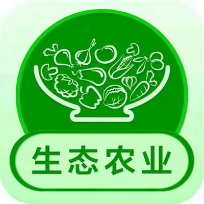 江西省赣州市崇义县环保可降解生态防草布