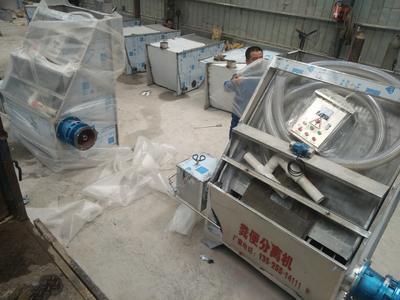 河南省郑州市荥阳市猪粪干湿分离机
