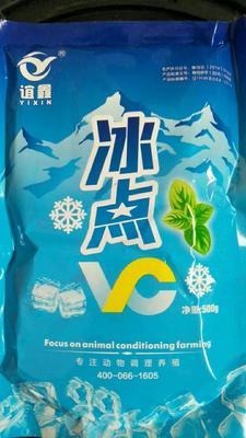 河南省郑州市金水区乳猪配合饲料